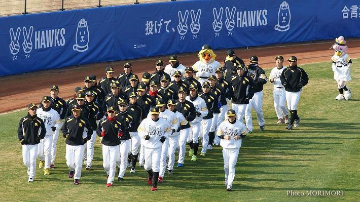福岡ソフトバンクホークス 宮崎キャンプ 2012年